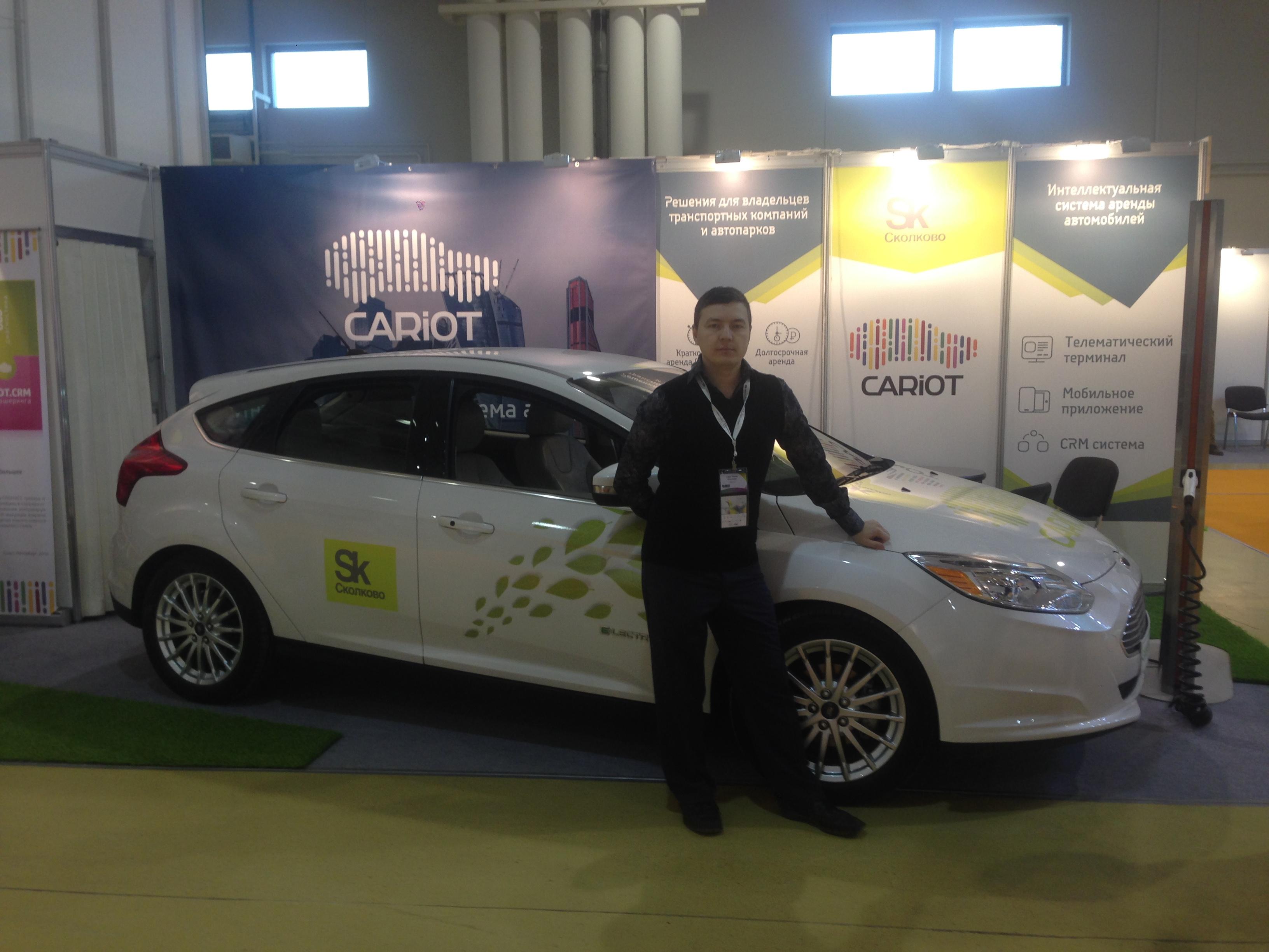 Электрокар CARiOT на выставке НАВИТЕХ
