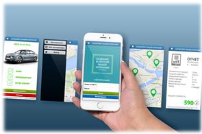 CARiOT  обновляет мобильное приложение.