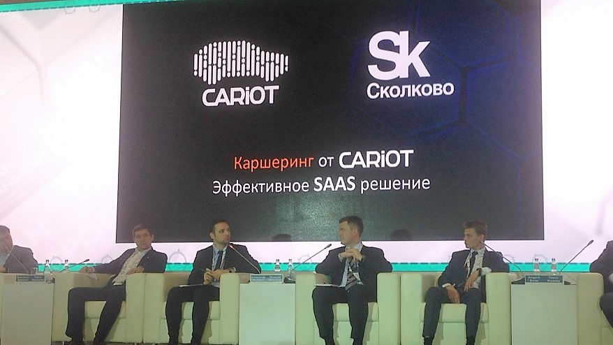 CARiOT на Connected Car Summit