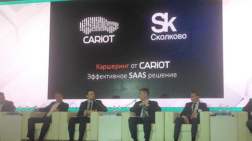 CARiOT на Connected Car Summit